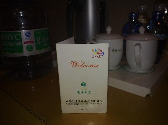 Daixi Shanzhuang Hotel: 20100616246