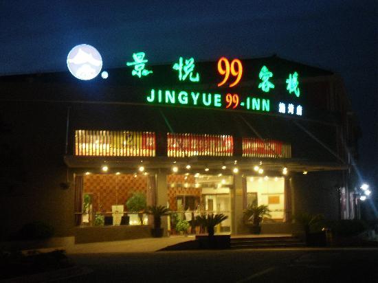Jinyue 99 Inn Shanghai Pudong Airport Shiwan: 从外面看酒店很漂亮
