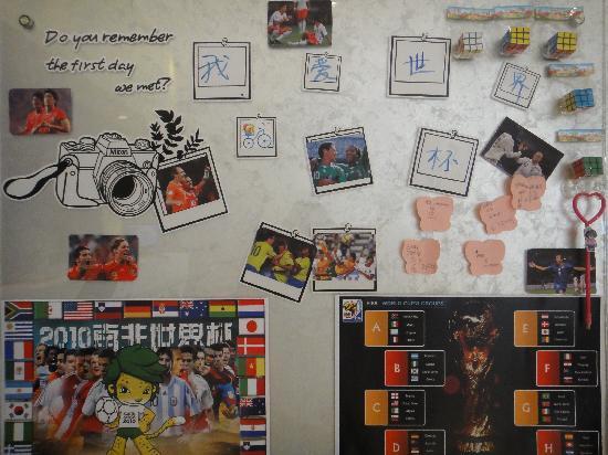 Bestay Hotel Express(Nanchang Chuanshan Road): 世界杯贴吧
