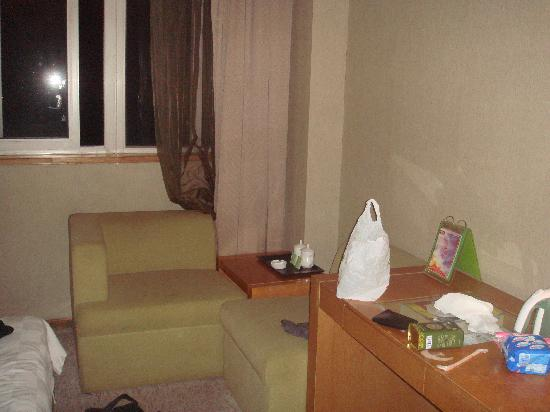 Wanhoo Hotel (Hangzhou Huanglong) : 这沙发很舒服