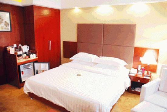 Photo of Changsha Hiyi International Hotel