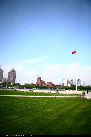 Dalian, China: 人民广场