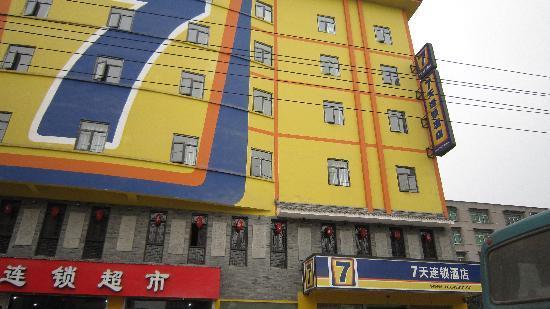 7 Days Inn Chengdu Dujiangyan : 七天酒店