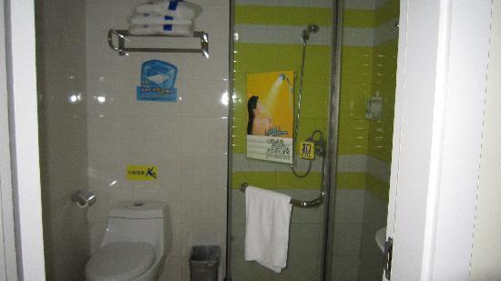 7 Days Inn Chengdu Dujiangyan : 浴室