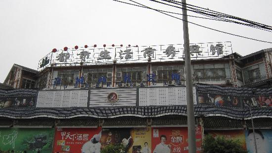 Shanshui Holiday Motel