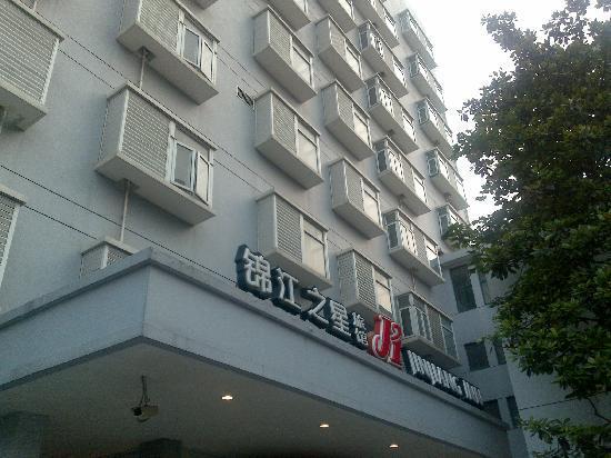 Jinjiang Inn (Shanghai Minsheng Road) : 20100613672