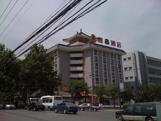 Super 8 Hotel Xian Da Yan Ta: IMG_0411