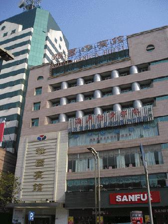 GreenTree Alliance Tonglin Yayuan Hotel: 外景
