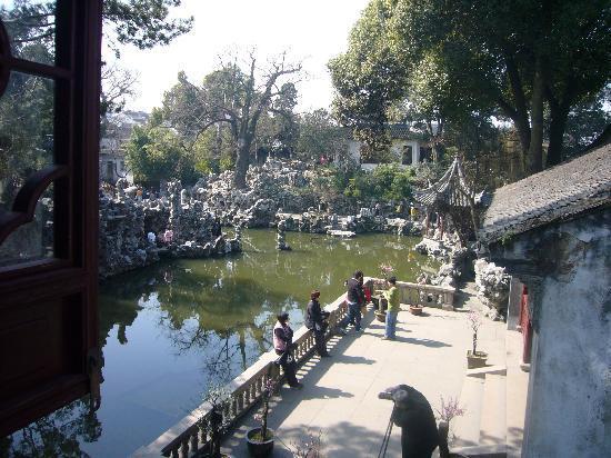 Suzhou, China: 相得益彰