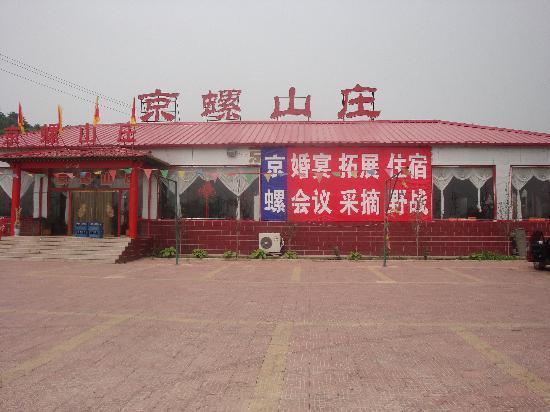 Jingluo Mountain Villa