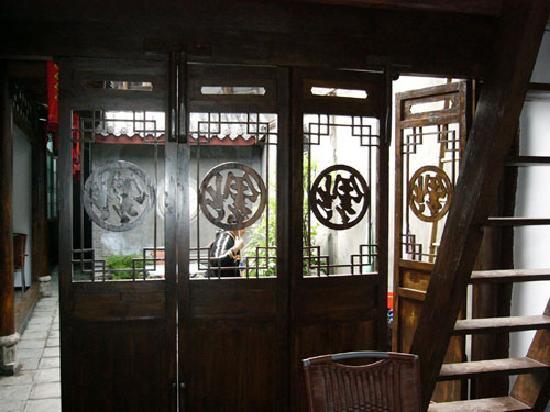 Xinyue Inn : 客栈