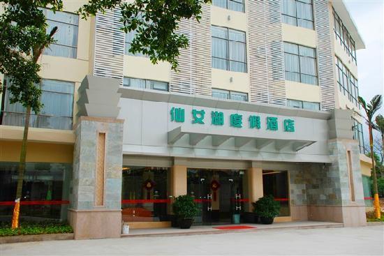 Fariy Lake Holiday Hotel: 酒店外观