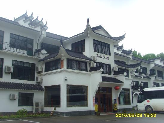 Nanling County, China: 西山宾馆正门