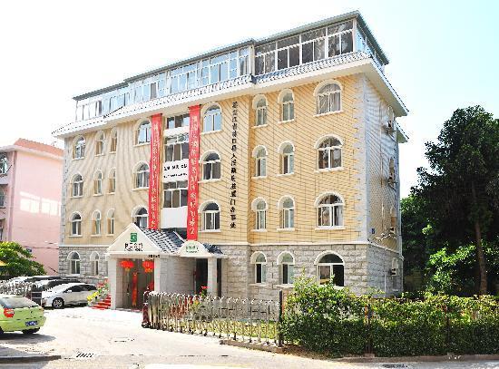 Linkou Hotel
