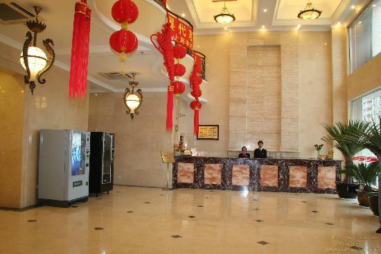 Yonghe Hotel(Gudai Road)