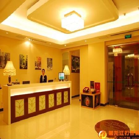 Zhenxi Express Hotel