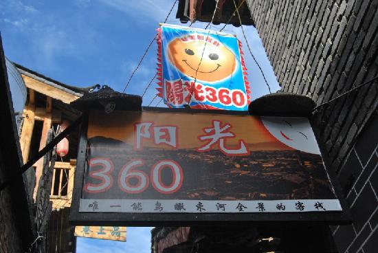 Sunshine 360 Inn: 阳光360的招牌