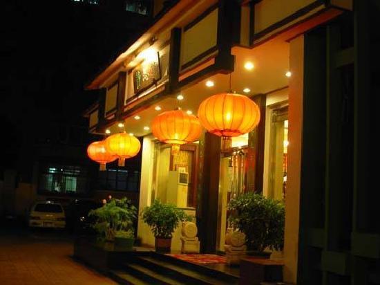 Zhong An Inn (Beijing Meiyuan Hotel): 素食坊,梅苑宾馆自己的餐厅
