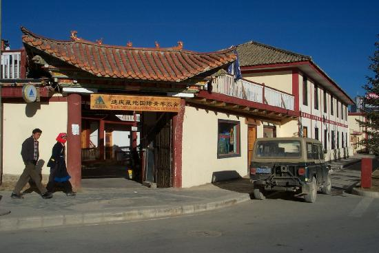 Tibetan Area International Youth Hostel: 旅馆大门