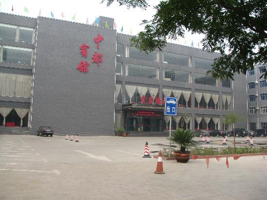 Zhongdu Hotel Pingyao: IMG_0131