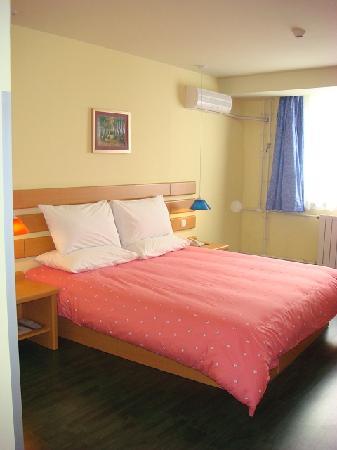 Home Inn Beijing Guangqumen: 床很舒服