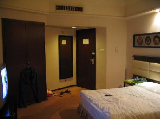 Zhuzhou Huatian Hotel: 房间