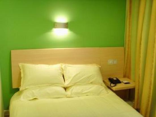 Sufotel Hotel (Shanghai Neijiang): 云根庭