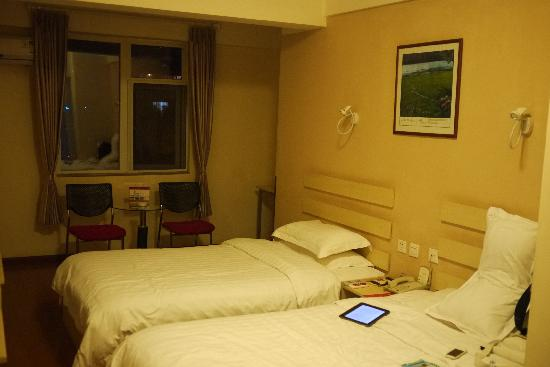 Fairyland Hotel Kunming Yunfang: 我住的房间