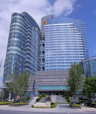 Fuyang International Hotel