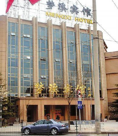 Zhongyou Hotel Haidian: res01_attpic_brief