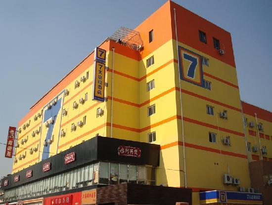 7 Days Inn (Shanghai Wujiaochang Second)