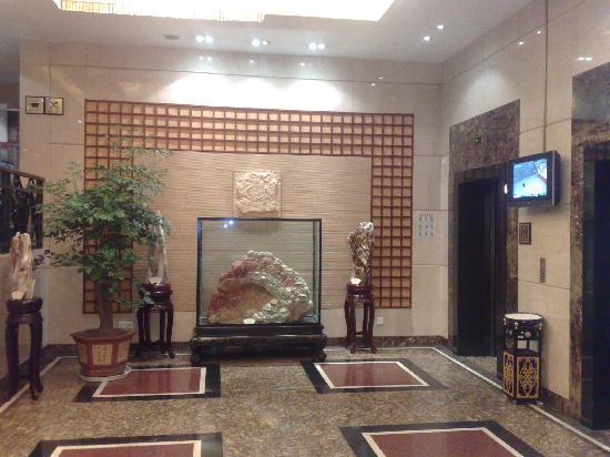 Shanshui Hotel: 电梯门口