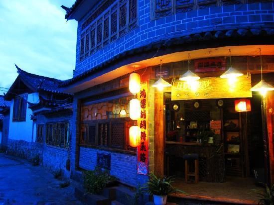 Tianyuan Muge Inn (Kangpu Lane): img_0654