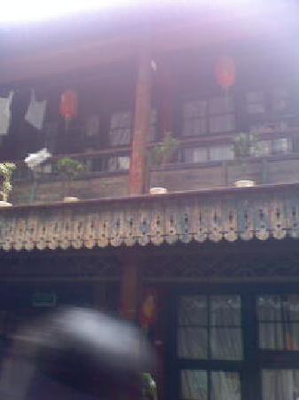 Qianmen Hostel : 这就是那楼。
