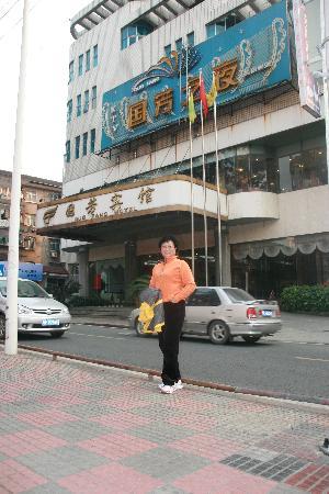 Guofang Hotel