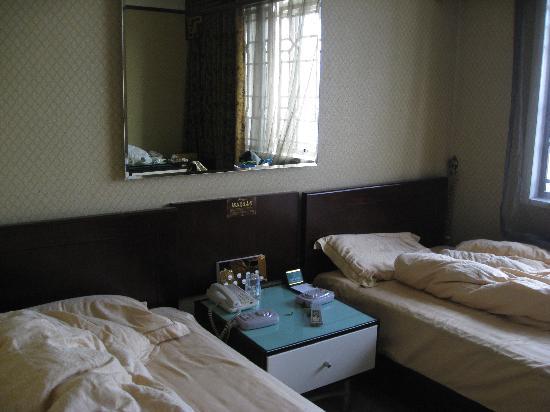 Jintian International Hotel
