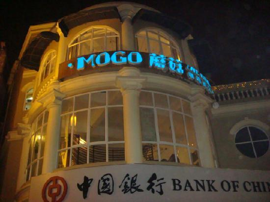 Mogo Cafe Hotel: 晚上到达