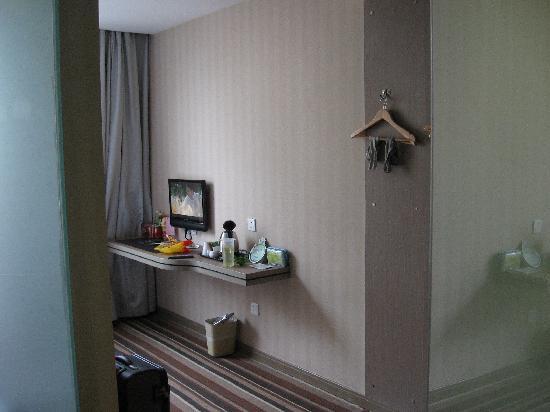 Shanshui Shishang Hotel (Chengdu Jiuyan Bridge): 卧室