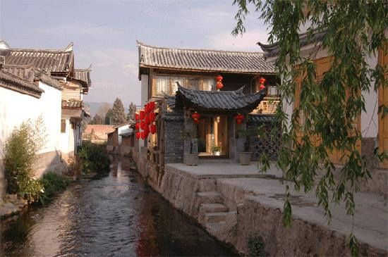 Photo of Brook and Bridge Inn Lijiang