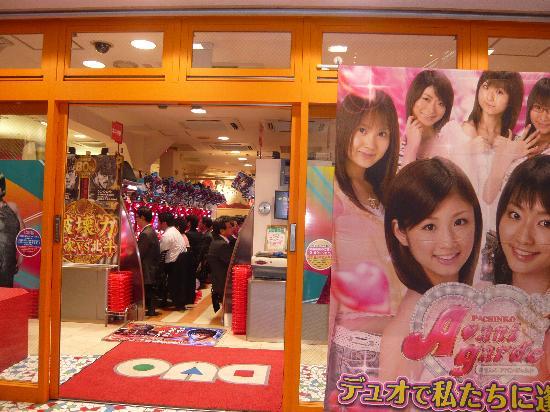 Tokyo, Japon : P1030032