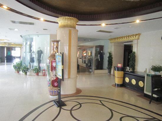 Fengleyuan Hotel: 大堂