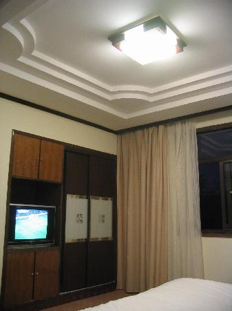 Nanjing Normal University Nanshan Hotel: 套间环境不错