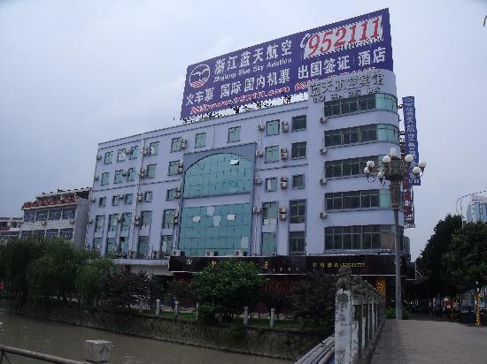 GreenTree Alliance Tanzhou Luqiao Nanguan Avenue Lantian Hangkong Hotel : 大楼一角