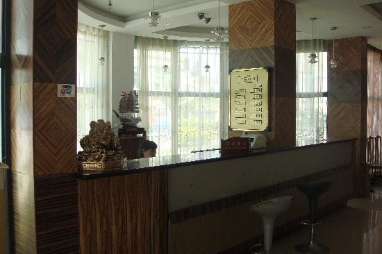 Henglaike Business Hotel: 酒店大堂