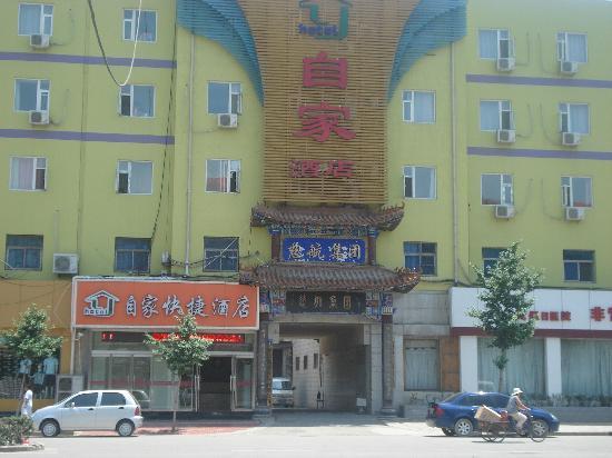 Zijia Express Hotel: 22