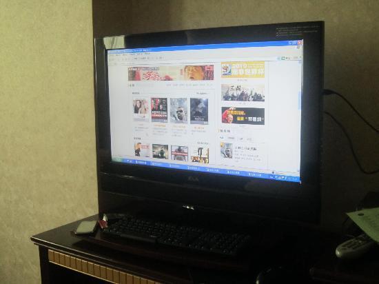 Tieke Jiayuan Hotel: 电视电脑一体机