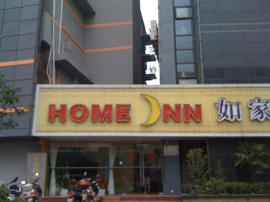 Home Inn Wuxi Nanchang Street Yongle Road