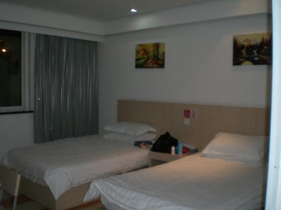Hanting Hi Inn Shanghai Zhongshan Park: 标间