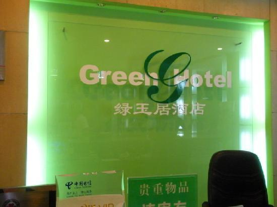 7 Days Premium Guilin Zhongxin Plaza: 酒店前台