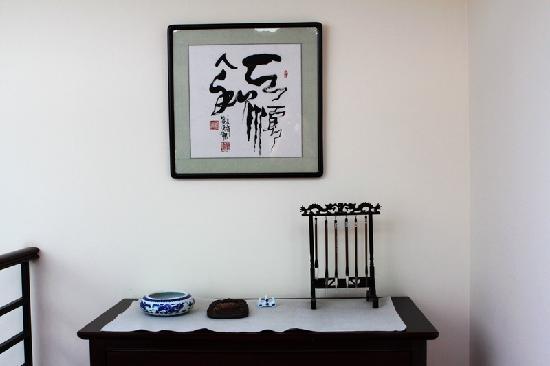 Keyuan Apartment: 酒店里的陈设,浓郁的中国风